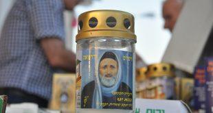 היום: 17 שנים לציון העלאת עצמותיו של  הבבא יגו לשדרות