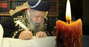 """שדרות מציינת שלוש שנים לפטירתו של הרב עובדיה יוסף ז""""ל"""