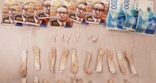 הרואין קוקאין סמים | צילום דוברות לכיש