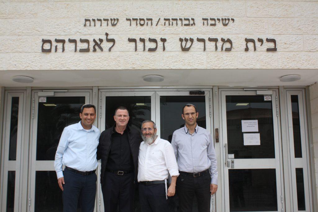 אלון דוידי, יולי אדלשטיין, הרב פנדל ואלעד קלימי. צילום: דביר מלכה