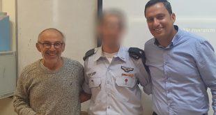 הטייס ל' יליד שדרות הרצה במקיף הדתי