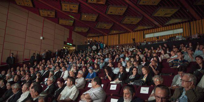 ועידת הנגב ה-7 צילום אור אלכסנברג