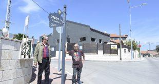 """""""צריך לעשות תיקון עוול היסטורי ולהחליף את שם רחוב יוספטל"""""""