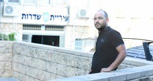 """""""אני מהפכן"""": ריאיון עם המתמודד למועצת העיר אלירן ג'רבי"""
