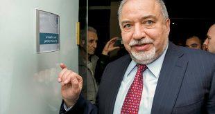 שר הביטחון לשעבר אביגדור ליברמן חנך לשכה בשדרות