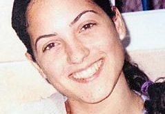 """14 שנה להירצחה של הגיבורה אלה אבוקסיס הי""""ד"""