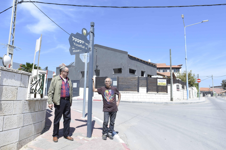 """ששון שרה ז""""ל יחד עם חברו עו""""ד יוסי כהן על רקע רחוב יוספטל. צילום: אורי גבאי"""