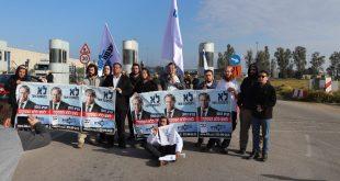 מהומה בכרם שלום: פעילי 'עוצמה יהודית' חסמו את מעבר הסחורות לעזה, 3 נעצרו