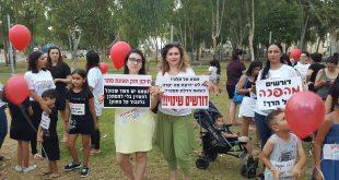 """הורים מפגינים בשדרות: """"דורשים מהפכה בחינוך לגיל הרך"""""""